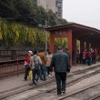 Stock Photo: LeshCity, SichuQianwei Kayo Kayo Small Mine State Park on train station to prepare crowd