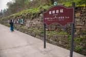 Leshan City, Sichuan Qianwei Kayo small train station on Bee Rock cultural corridor train — Foto de Stock