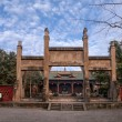 Leshan City, Sichuan Qianwei Ling Xing Gate Shihfang Qianwei Confucian Temple — Stock Photo