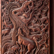 Fushun Fushun County, Sichuan Province, on the door of the Great Hall Temple exquisite sculptures — Stock Photo #35306705