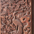 Fushun Fushun County, Sichuan Province, on the door of the Great Hall Temple exquisite sculptures — Stock Photo