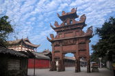 Leshan City, Sichuan Qianwei Qianwei Confucian filial steadily Square — Stock Photo
