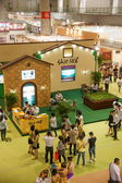 Spring Housing Fair 2013 Chongqing International Convention and Exhibition Center in Nanping trading site — Stock Photo