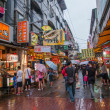 Stock Photo: Taiwan's Feng ChiNight Market, Taichung, Taiwan