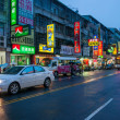 Stock Photo: Taiwan's Feng ChiNight Market, Taichung, TaiwWenhuRoad night before