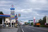 Puli Township, Nantou County, Taiwan — Stock Photo