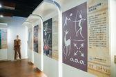 Puli Township, Nantou County, Taiwan Thao culture exhibition gallery — Stock Photo