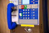 Chiayi City, Taiwan Inns payphone — Stock Photo