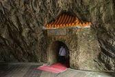 """Taiwan's Hualien County in the Taroko National Park Cave """"Changchun Temple"""" tunnel junctions — Stock Photo"""