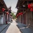 Chongqing Rongchang Road Hole Old Town Streets — Stock Photo #46999065