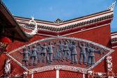 Hubei Enshi City archway — Stock Photo
