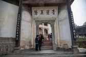 Bo Yang, a large dam in Hubei Enshilichuan City wells ancient buildings — Stock Photo