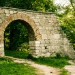 Stock Photo: Ancient stone arch