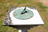 Vintage sundial — Stock Photo