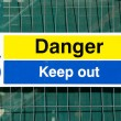 Danger keep out sign — Stock Photo