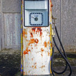 Old gasoline pump — Stock Photo