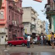 Stock Photo: Street view in LHavana