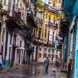 Street view in La Havana — Stock Photo