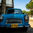 Old car in La Havana — Stock Photo #40548869