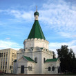Nizhny Novgorod — Stock Photo #25657173