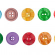 Stock Photo: Sewing Button Collection