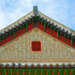 Traditional Korea roof — Stock Photo