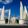 Democracy Monument, Bangkok, Thailand — Stock Photo #33209841