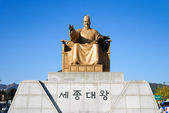Statue of King Sejong — Stock Photo
