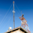 Communication Tower with Antenna — Stok Fotoğraf #37289871