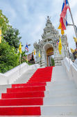 Entrance ladder of Wat Phra That Cho Hae (the Royal Temple), Phr — Stock Photo