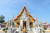 Wat Phra That Su Thon Mongkhon Khiri Samakkhi — Stock Photo