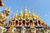 Golden pagoda at Wat Phra That Su Thon Mongkhon Khiri Samakkhi — Stock Photo