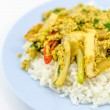 Stir Fried Squid with curry — Stock Photo #39414217