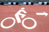 White bicycle path way sign on the roadside — Stock Photo