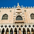 Stock Photo: Doge's Palace in Venice sunrise detail