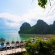Ha Long Bay Vietnam — Stock Photo #32992751