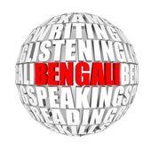 Bengali — Stock Photo