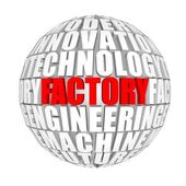 Factory — Stock Photo