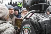 KIEV, UKRAINE - 21 JANUARY — Stock Photo