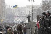 Maidan. street Hrushevskoho — Stock Photo