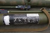 Выставка трофейного оружия, захваченного у сепаратистов в Украине — Стоковое фото