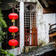 Chinese lamps street scene — Stock Photo