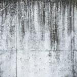 Messy grunge concrete wall texture — Stockfoto
