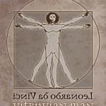 ������, ������: Vitruvian man by Leonardo da Vinci