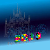 Expo 2015 — Vector de stock