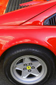 Sportcar maranello italy — Stock Photo