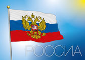 Russia flag 2015 — Stock Vector