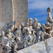 Monument to the Discoveries, Lisbon, Portugal — Stock Photo