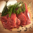 Stock Photo: Fresh beef meat