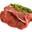 Stock Photo: Fresh beef meat isolated